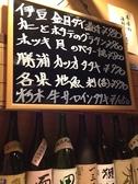 居酒屋 茶々丸 宇都宮のおすすめ料理3