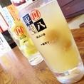 【最強レモンサワー】に加え、【最強ウメサワ-】登場!ホッピー方式で飲めるからお財布にも優しい。瞬間氷結した果実・果汁が徐々に溶け出し味の変化も楽しめます。