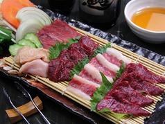 料理メニュー写真『馬焼~うまやき~盛り合わせ 』 (部位2種+野菜)