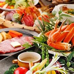 個室で味わう彩り和食 栄 さかえ 有楽町駅前店特集写真1