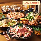 コート・ダジュール 錦糸町店のおすすめ料理2