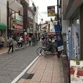 【道順:4】商店街の通りをただ真っ直ぐ♪☆お店迄残り1分☆