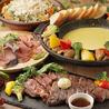 チーズとイタリアン肉バル ボナセーラ 千葉店のおすすめポイント2