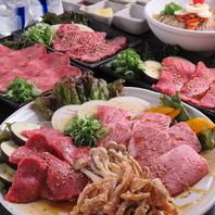 【当店は全て国産牛】良いお肉を色んな方に食べて欲しい