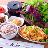 やさい村大地 上野御徒町店のおすすめ料理3