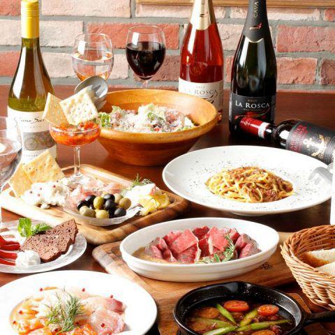 ★贅沢コース★3h100種ワイン(赤白泡)&他まとめて飲み放題/料理付コース