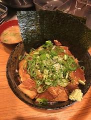 料理メニュー写真チャーシュー丼(みそ汁付き)