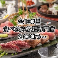 まんぷく市場 新橋店のおすすめ料理1