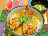 JICA関西食堂のおすすめ料理3