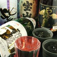 日本酒、焼酎も豊富にご用意しております