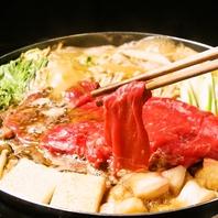 絶品☆すきやき鍋食べ放題2280円