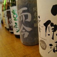 こだわりの日本酒