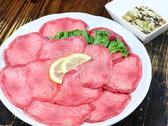 焼肉 もつ鍋 小鉄本店のおすすめ料理2