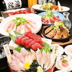 花の舞 東戸塚店のコース写真