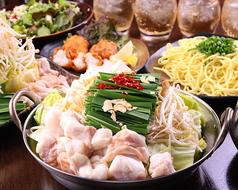 おくゑ 四日市店のおすすめ料理1