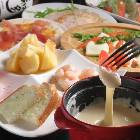 チーズフォンデュ、チーズ鍋が堪能できる【女子会】コースもございます◎