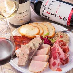 肉とワインの酒場 Condor コンドルの特集写真