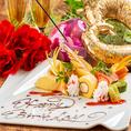 【誕生日特典満載♪】浜松駅チカ!コースのご予約でメッセージ付デザートプレートプレゼント♪!誕生日にはもちろん、記念日、歓送迎会にも♪完全個室も完備していますのでプライベート利用にぴったり♪サプライズ満点の誕生日・記念日特典!浜松での誕生日、記念日は完全個室がある当店で◎