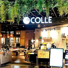 COLLE 倉敷アリオ店の写真