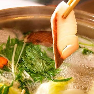 漁師の台所 浜田屋 立川店のおすすめ料理1