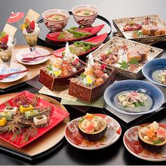 榮太郎 安城店の写真