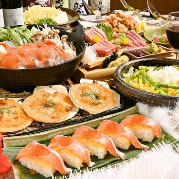 くいもの屋 わん 鳥取駅前店のおすすめ料理1