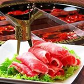 四川傳統火鍋 川嬌 せんきょう 栄店のおすすめ料理3