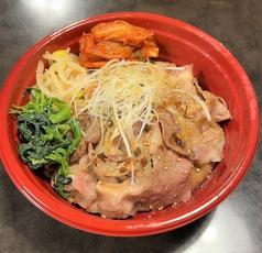 鹿児島県産豚しゃぶ丼
