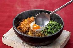 石焼炒飯店 アリオ鳳の写真