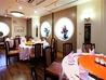 四川飯店 村上のおすすめポイント1