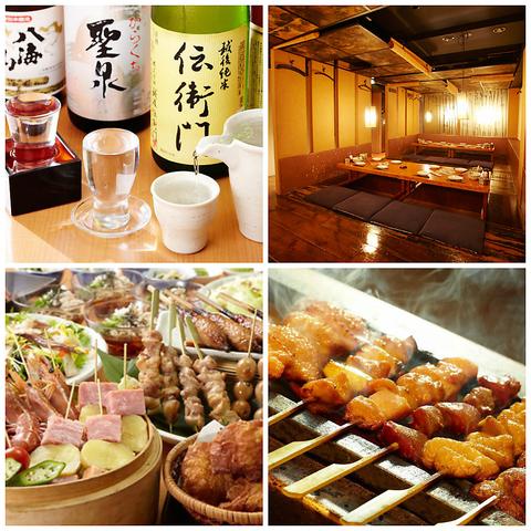 【歓送迎会】イチオシ!調理長自慢の宴 飲み放題付き5000円 クーポン利用で