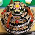 鮨のデコレーション!誕生日などのお祝いごとに。店舗にぜひお問い合わせください。