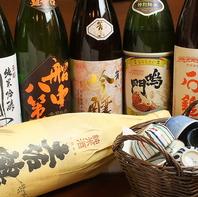 【四国の日本酒】