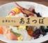 金澤おでん あまつぼ クロスゲート金沢駅前店のロゴ