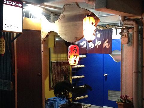 店内の生簀には毎朝仕入れた活きのいい魚!新鮮な魚、フグ、カニが食べられる店。
