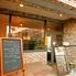 カフェレストラン タローのロゴ
