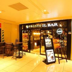 プロント イルバール PRONTO IL BAR 横浜ジョイナス店の雰囲気1