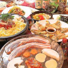 ノルジャ 東刈谷のおすすめ料理1