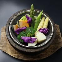 お肉と一緒に楽しめる新鮮野菜