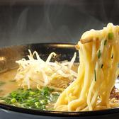昭和 笹貫のおすすめ料理3