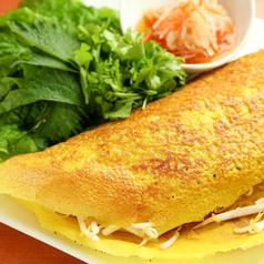 特製 バインセオー ベトナム風お好み焼き