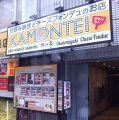 花門亭 かもんてい 横浜西口店の雰囲気1