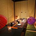 落ち着いた雰囲気の個室★高崎駅周辺の完全個室居酒屋をお探しでしたら是非、ご利用ください★※系列店との併設店舗です。