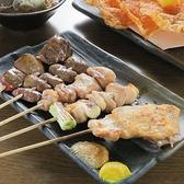 やきとり工房 平塚店のおすすめ料理2
