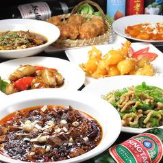 台湾小皿料理 富貴 ふきのコース写真