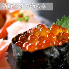 食彩 春日和 はるびよりのおすすめ料理1