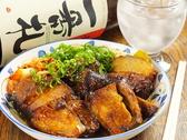 松崎屋 天満橋店のおすすめ料理2