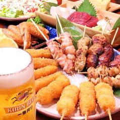 焼き鳥居酒屋 かわよし 伏見・丸の内店のおすすめ料理1