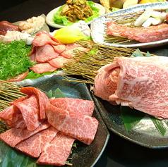 けむり屋牛力 阪急高槻店のおすすめ料理1