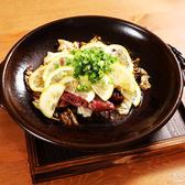 九州酒場 馬肉 蓮 草加店のおすすめ料理3